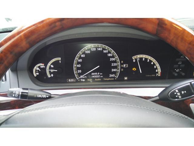 Vanzare auto Mercedes Benz S500 - 4/4