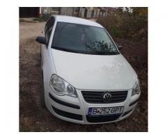 Lichidator juriciar vand autoturism Volkswagen Polo